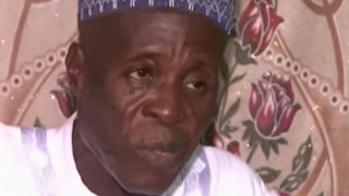 Νιγηριανός 92 ετών έχει 97 συζύγους