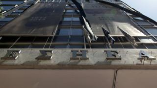 Η ΕΣΗΕΑ για το τηλεγράφημα του ΑΠΕ-ΜΠΕ σχετικά με το «δημοψήφισμα» στη δυτική Θράκη