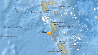 Δομινίκα: Σεισμός 5,8 βαθμών Ρίχτερ καταγράφηκε στις Μικρές Αντίλλες στην Καραϊβική