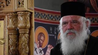 Ιερώνυμος: Πουλάτε τους θησαυρούς της Ελλάδας αλλά την ορθοδοξία δεν θα σας την παραδώσουμε