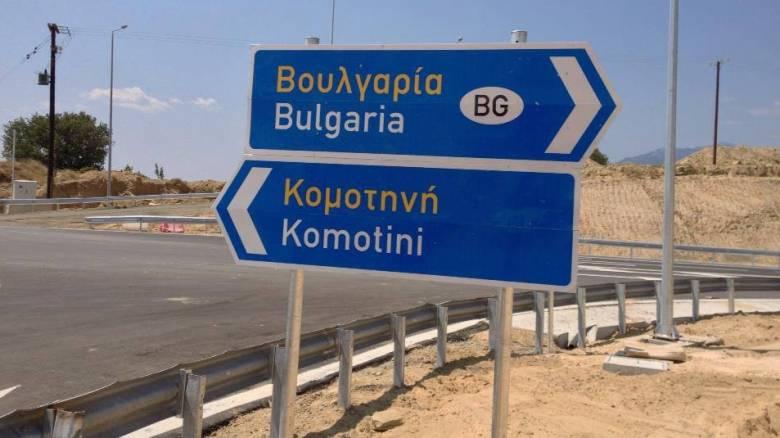 Τι θα κερδίζαμε αν, πράγματι, πηγαίναμε στη Βουλγαρία...