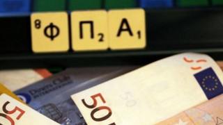 Αυξάνεται ο ΦΠΑ κατά 30% στα νησιά από την 1η Ιανουαρίου