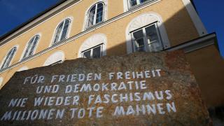 Η Αυστρία κατεδαφίζει το σπίτι του Χίτλερ