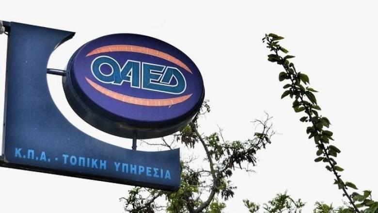 ΟΑΕΔ: Πτωτική η τάση της ανεργίας τον Σεπτέμβριο