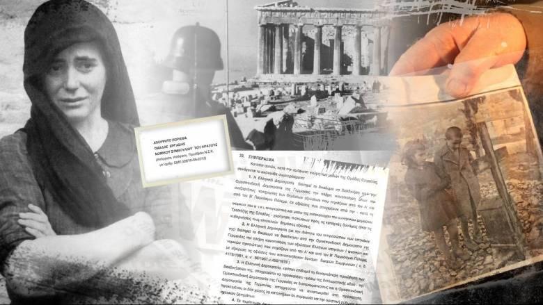 Βουρκωμένοι φεύγουν χιλιάδες Γερμανοί από το Μουσείο Θυμάτων Ναζισμού στο Δίστομο
