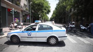 Τηλεφώνημα για βόμβα στο Ταμείο Παρακαταθηκών και Δανείων-Αποκλεισμένη η Ακαδημίας