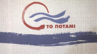 Ποτάμι: «Επικίνδυνο όραμα» ο νέο-σουλτανισμός