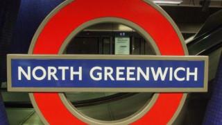 Βρετανία: Συνελήφθη 19χρονος που πιστεύεται ότι σχεδίαζε τρομοκρατικές επιθέσεις