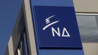 ΝΔ: Κυβέρνηση και ΣΥΡΙΖΑ χρωστούν μια μεγάλη «συγνώμη» στους δικαστές