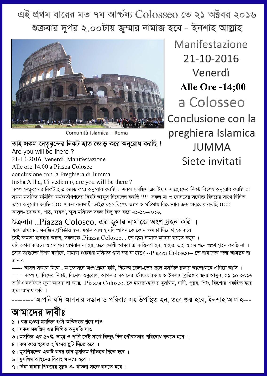 Colosseum Dhuumcatu 12 10 16