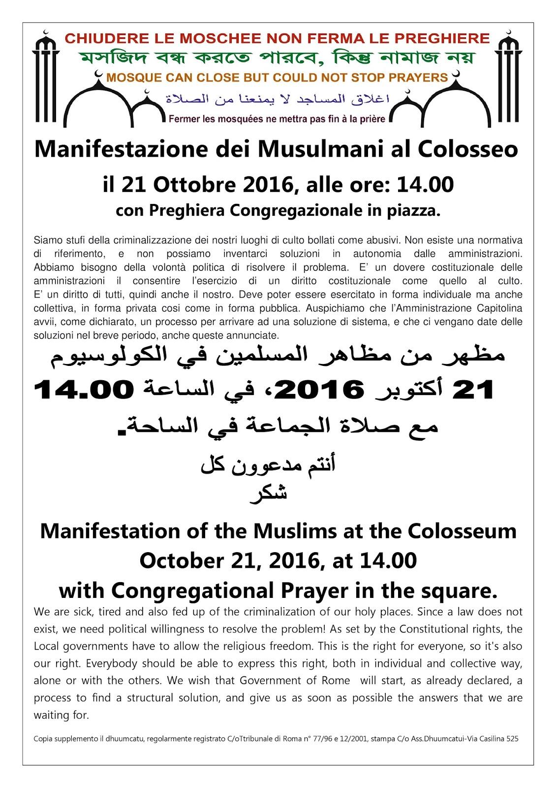 Colosseum Dhuumcatu volantino Colosseo 3 lingue 1