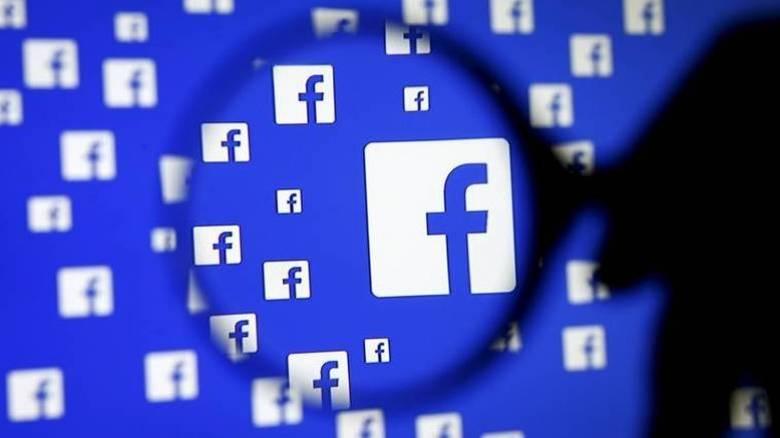 Μετά τις γκάφες το Facebook θα επιτρέπει φωτογραφίες με ευαίσθητο περιεχόμενο