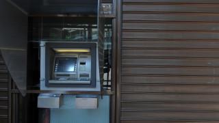 Εξαρθρώθηκε σπείρα που έκλεβε ΑΤΜ τραπεζών