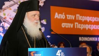 """Μήνυμα Ιερώνυμου: """"Θα μας βρουν απέναντι αν θέλουν να ξεριζώσουν τις αρχές της Εκκλησίας"""""""