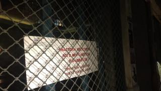 «Λουκέτο» σε γνωστό καφέ - μπαρ έβαλε η Γενική Γραμματεία Δημοσίων Εσόδων