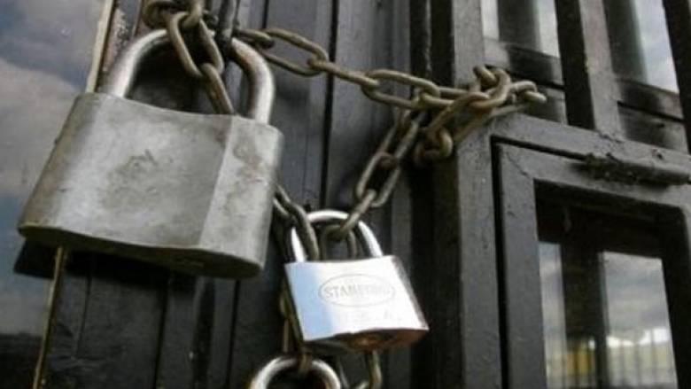 Απροστάτευτες οι επιχειρήσεις από την αναμόρφωση του Πτωχευτικού Κώδικα