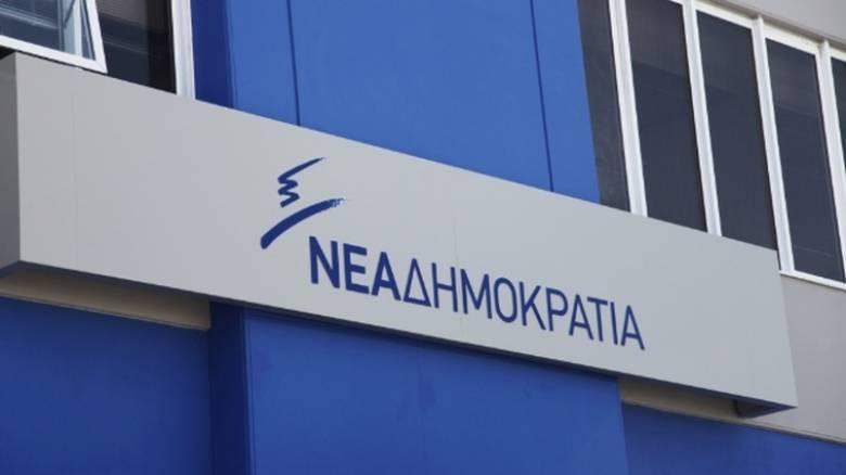 ΝΔ: Τσίπρας και Παππάς οφείλουν πολλές εξηγήσεις στον ελληνικό λαό