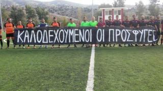 Μήνυμα ανθρωπιάς στους πρόσφυγες σε ποδοσφαιρικό αγώνα της Κρήτης (pics)