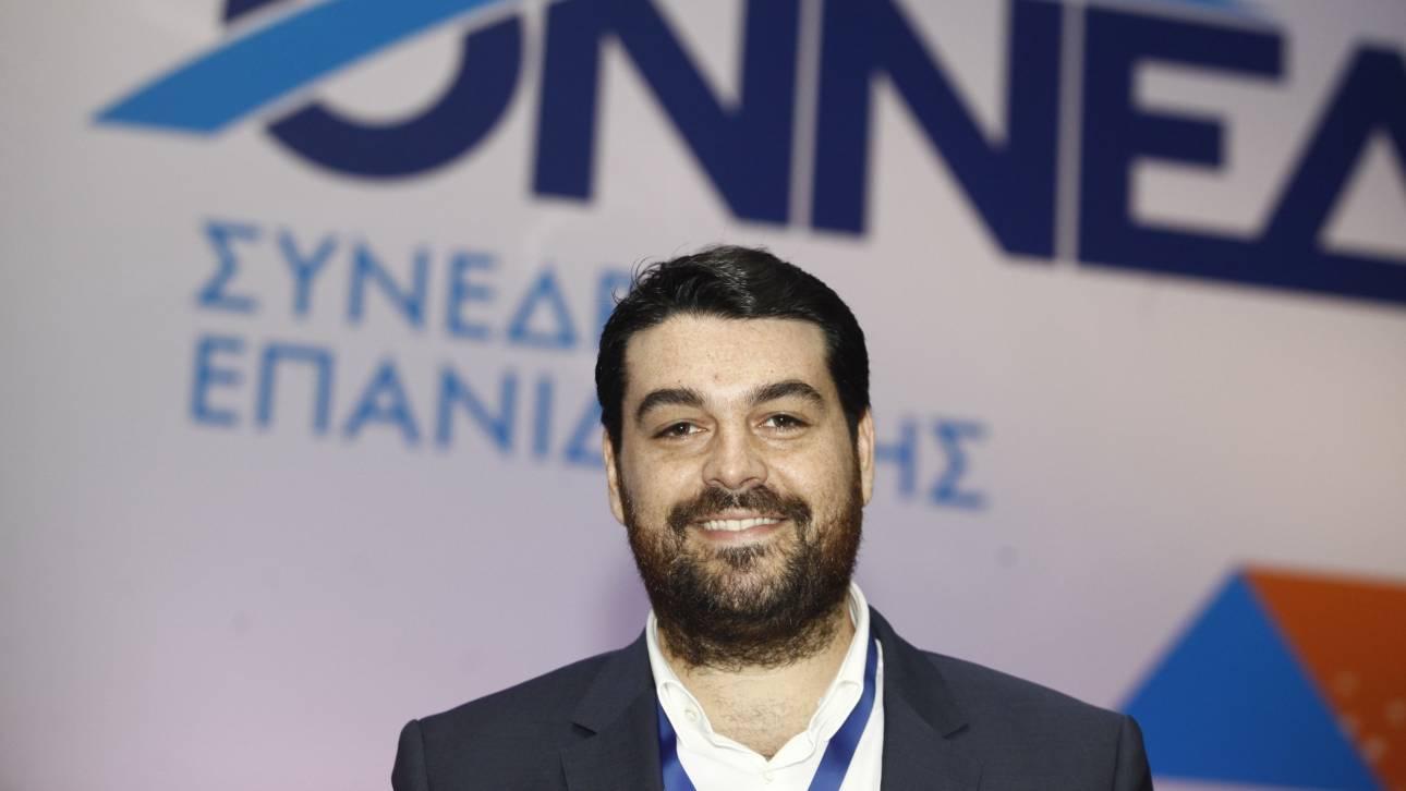 Αυτός είναι ο νέος πρόεδρος της ΟΝΝΕΔ