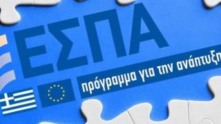 Τρία νέα προγράμματα ΕΣΠΑ για μικρομεσαίες επιχειρήσεις – Ποιες είναι οι προϋποθέσεις υπαγωγής
