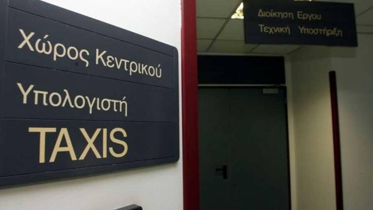 ΓΓΔΕ: Mαζική διενέργεια συμψηφισμού με ανοιχτές αρρύθμιστες οφειλές  Df1248b911de6c6a7c7ea34c615ede5d_XL
