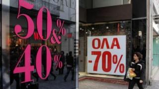 Ενδιάμεσες εκπτώσεις: Ξεκινούν την 1η Νοεμβρίου, τι πρέπει να προσέχουν οι καταναλωτές