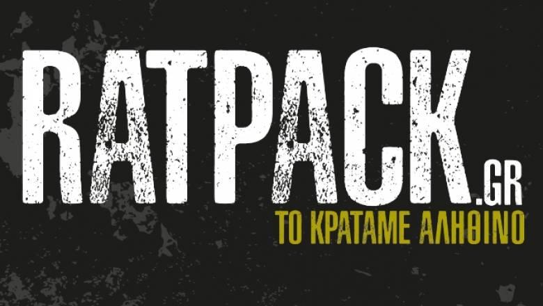 Ratpack.gr –  Το κρατάμε αληθινό