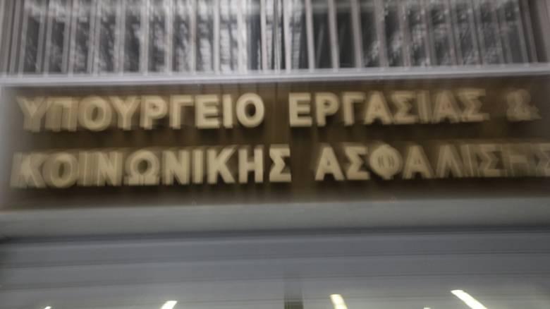 Μηχανισμός δημιουργίας ασφαλιστικών χρεών ο νόμος Κατρούγκαλου