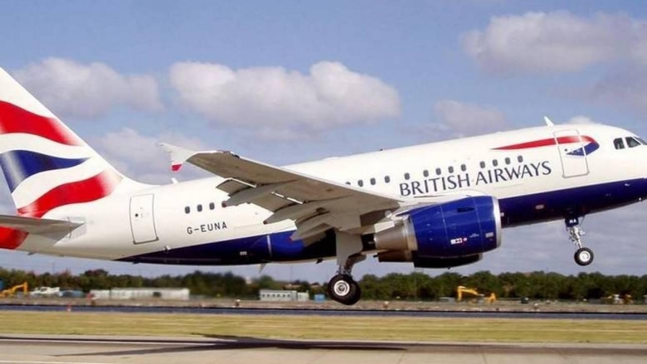 Καπνός σε αεροσκάφος της British. Στο νοσοκομείο 25 επιβαίνοντες