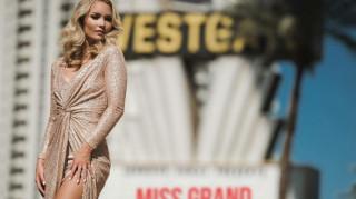 Σας μοιάζει χοντρή; Η παράνοια πίσω από τον αποκλεισμό της Μις Ισλανδία για «περιττά κιλά»
