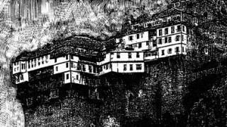 «Χαρακτικές συνομιλίες» στο Ινστιτούτο Σύγχρονης Ελληνικής Τέχνης