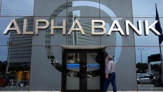 Alpha Bank: «Σκάλωσε» το πρόγραμμα εθελουσίας εξόδου