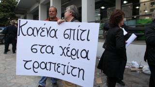 Πλειστηριασμοί: Συνεχίζουν την αποχή οι συμβολαιογράφοι