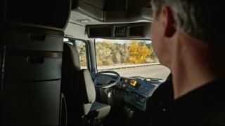 Παγκόσμια πρώτη: Διανομή με αυτοοδηγούμενο φορτηγό