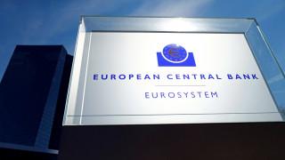 ΕΚΤ: Θεωρείται σχεδόν βέβαιο ότι θα συνεχιστούν οι αγορές ομολόγων και μετά τον Μάρτιο