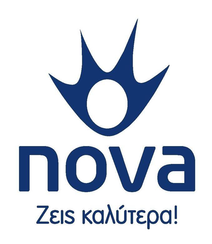 Nova Ζεις καλύτερα
