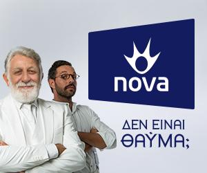 Nova Thavma 1