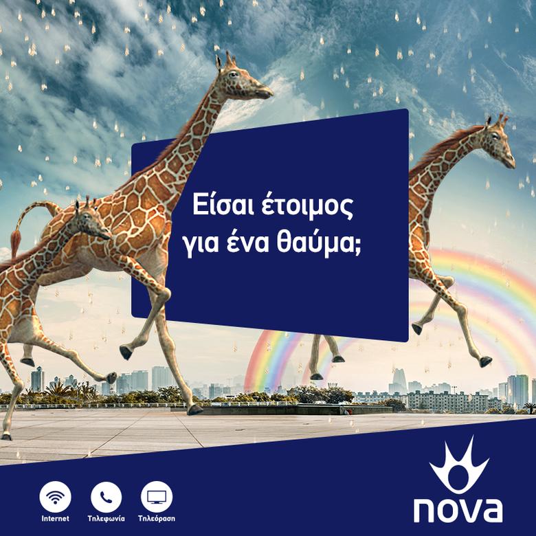 Nova Thavma 3