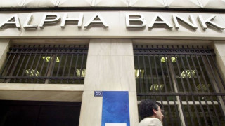 Η Alpha Bank πούλησε το Hilton έναντι τιμήματος 142 εκατ. ευρώ