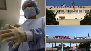 ΕΣΥ: κλειστά χειρουργεία και αναδίπλωση της κυβέρνησης για τις 4.000 προσλήψεις