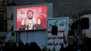 Υεμένη: Οι αντάρτες Χούτι εκτόξευσαν βαλλιστικό πύραυλο κατά της Σαουδικής Αραβίας