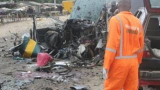 Νιγηρία: Νέες επιθέσεις βομβιστών αυτοκτονίας με νεκρούς στο Μαϊντουγκούρι
