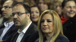 Δημοκρατική Συμπαράταξη: Δεν θα ψηφίσουμε τον «υπουργό της ζαρντινιέρας»