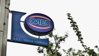 ΟΑΕΔ Κοινωνικός τουρισμός 2016: Δωρεάν διακοπές μέχρι 10 ημέρες