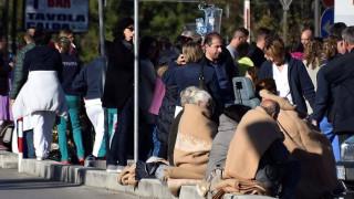 Σεισμός Ιταλία: Δεν υπάρχουν Έλληνες ανάμεσα στους τραυματίες