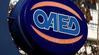 ΟΑΕΔ: Ποιοι δικαιούνται δωρεάν διακοπές