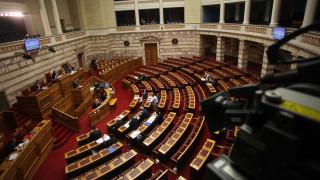Σε εξέλιξη η διάσκεψη των προέδρων της Βουλής για τη συγκρότηση ΕΣΡ (LIVE)