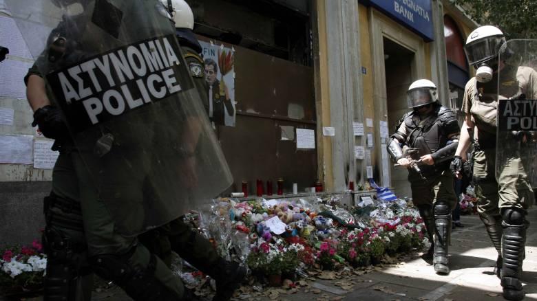 Υπόθεση Marfin: Αθώοι οι βασικοί κατηγορούμενοι