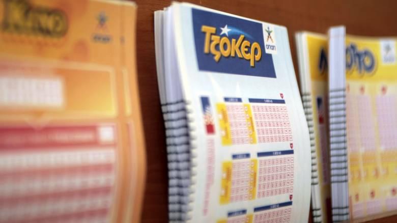 Νέο τζακ ποτ στο Τζόκερ μοιράζει 9,3 εκατομμύρια ευρώ