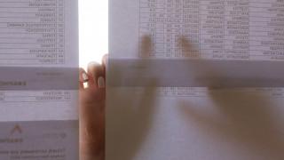 Παρατείνεται η υποβολή αιτήσεων για κατ' εξαίρεση μετεγγραφή φοιτητών